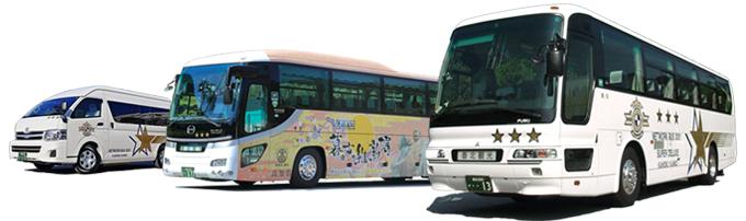 貸切バス事業者安全性評価認定 一ツ星